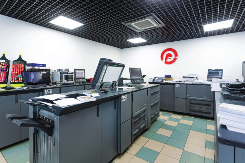 Centrul de copiere PIM (Iasi)